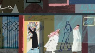 toko kaset bajakan di arab saudi