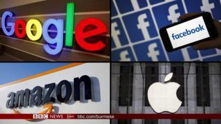 ပြင်သစ်က နည်းပညာကုမ္ပဏီတွေကို အခွန်တိုးမယ်