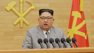 """FILE PHOTO: North Korea""""s leader Kim Jong Un speaks during a New Year""""s Day speech in this photo released by North Korea""""s Korean Central News Agency (KCNA) in Pyongyang on January 1, 2018."""