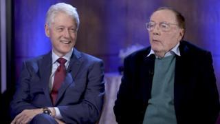 Бил Клинтон и Џемс Патерсон