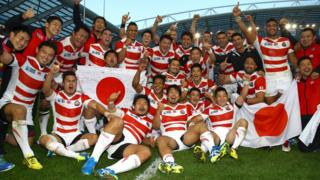 Japan stun South Africa in Cup shock