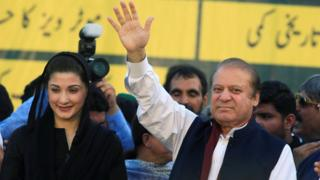 Nawaz Sharif and daughter Maryam Nawaz