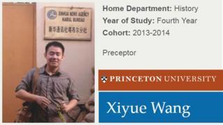 زیو وانگ