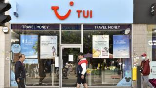 Tui shop