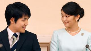 Kei Komuro and Princess Mako