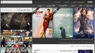 """سایت """"تاینی موویز"""" یکی از اولین سایتهای دانلود فیلم بود که در سال ۱۳۹۶ در ایران فیلتر شد و حتی در خارج از ایران هم دیگر در دسترس نیست"""