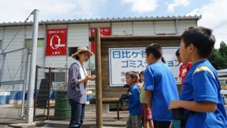 Como uma cidade japonesa se prepara para chegar ao desperdício zero neste ano