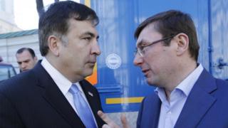 Юрий Луценко и Михеил Саакашвили
