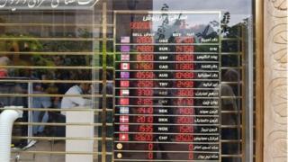 بازار ارز و سکه در هفته جاری پرنوسان بود