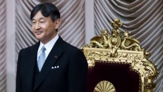 The Japanese emperor Naruhito opens the national state parliament meeting