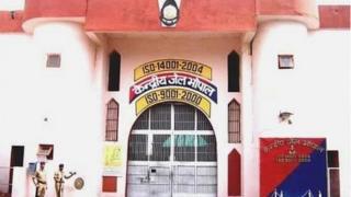 Тюрьма в Бхопале