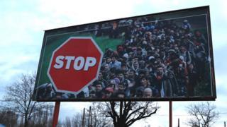 "Плакат ""Стоп"" иммиграции Венгрия"