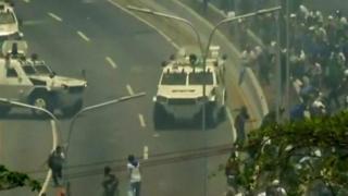વેનેઝુએલામાં સંઘર્ષ
