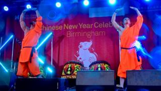Birmingham event