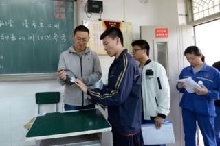 चीन में परीक्षा