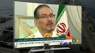 یک روز پس از انفجار در نفتکش ایرانی در نزدیکی عربستان؛ تهران می گوید حمله موشکی بوده