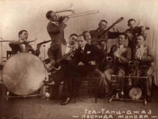 Kozin and the Leonid Zhukov jazz band