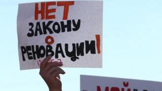 митинг против реновации 14 мая на проспекте Сахарова
