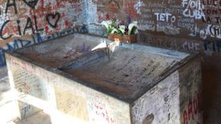 Lavandería del Che en 2017