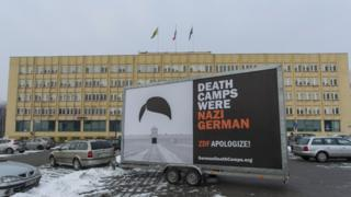 A view of the billboard in a car park in Wroclaw