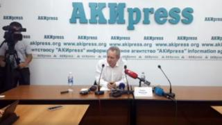 """Маевский соттук отурумдан чыгып, """"АКИpress"""" маалымат агенттигинде пресс-конференция өткөрдү"""