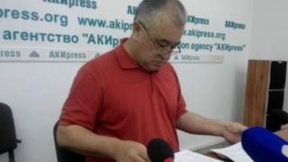 """""""Ата Мекен"""" партиясы кезексиз жыйын өткөрүп, Парламенттеги оппозициянын лидери Ѳмүрбек Текебаевди президенттикке талапкер катары көрсөтүү жөнүндө чечим кабыл алганын билдирди"""