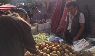 Beijing morning market