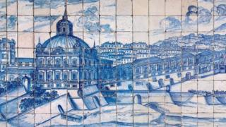 Лісабон