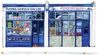 Daniel Lewis & Son, Hackney Road, Cambridge Heath
