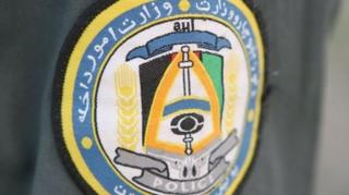 وزارت داخله/کشور