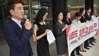 TV workers hold a rally on 16 July before submitting a complaint on workplace harassment to the employment office in South Korea
