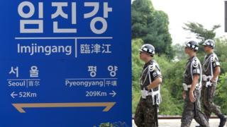 Cənubi Koreya əsgərləri