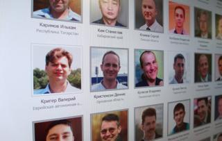 На сайте российских свидетелей Иеговы помимо Денниса Кристенсена указан еще 71 человек, которых преследуют в России за их веру