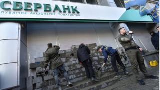 Сбербанк в Україні