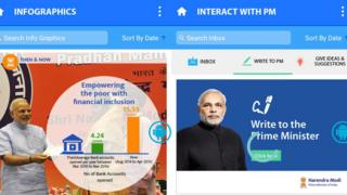 Modi app