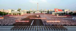 North Korean rally celebrating the nuclear test (13 Sept 2016)