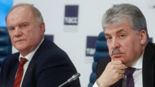Зюганов и Грудинин
