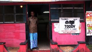 Toddy shop in Kerala