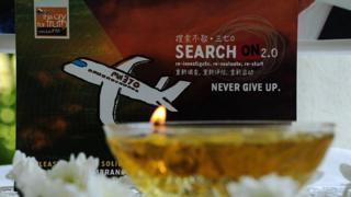 мемориал MH370