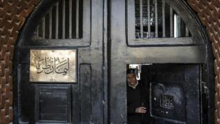 File photo showing entrance to Tora prison in Cairo (11 February 2020)