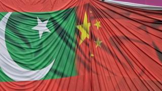भारत, चीन, पाकिस्तान