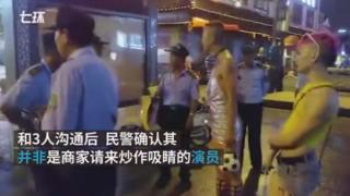 A man in drag argues with a police officer on a street in the Chinese city of Suzhun