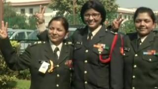 महिला सैन्य अधिकारी