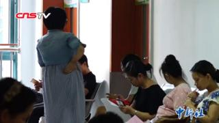 Pregnant women in a hospital waiting room in Wuhan