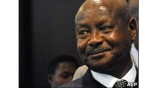 Shugaban kasa Yoweri Museveni ne ya bada umurnin