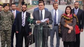ترجمان پاکستان دفتر خارجہ