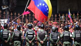 Оппозиция Венесуэлы