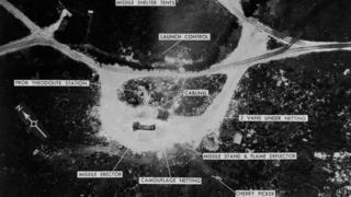 Советская база на Кубе.