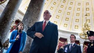 Добуш берүүнүн жыйынтыгын АКШнын вице-президенти Майк Пенс жарыялады.