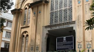 Sinagoga Beth El, em Calcutá